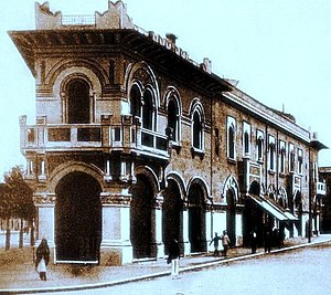 Gino Coppedè - An old photo of Palazzo Magaudda in Messina.