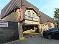 Metro Motel; 241st Street; Wakefield, Bronx.jpg