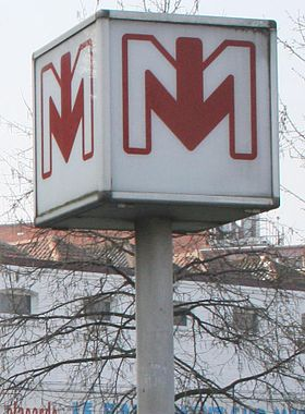 Image illustrative de l'article Métro de Lille Métropole