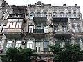 Mezhyhirska Street 24, Kyiv 02.jpg
