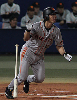 Hitting for the cycle - Michihiro Ogasawara hit the only cycle in Nippon Professional Baseball during 2008.