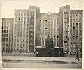 Miensk, Dom uradu. Менск, Дом ураду (1943-44).jpg