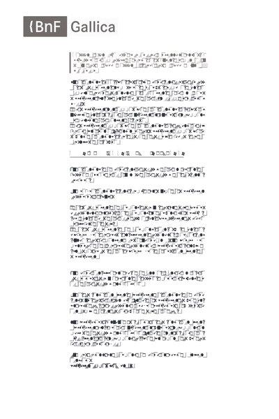 File:Migne - Encyclopédie théologique - Tome 24.djvu
