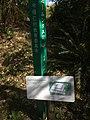 Miimun Gusuku marker.jpg
