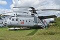 Mil Mi-6VzPU '39 red' (25359039038).jpg
