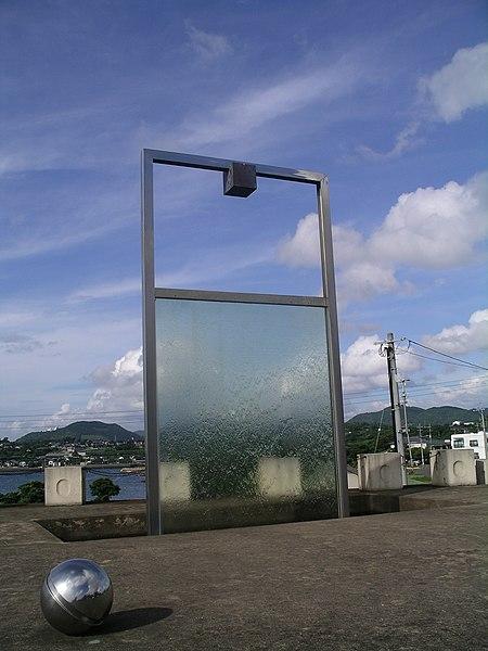 File:Minamata memorial (1).jpg