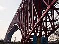 Minato Bridge 1181750.jpg