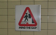 Mind the gap - Wikipedia, the free encyclopedia