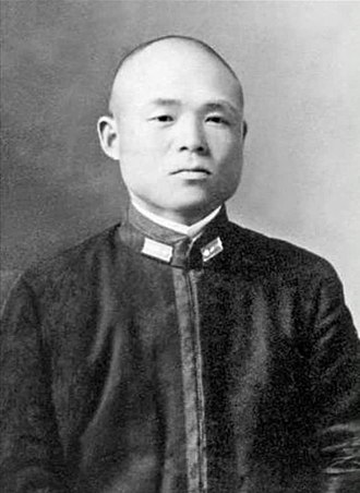Minoru Ōta - Admiral Minoru Ōta