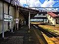 Miyauchi Station Ho-me.jpg
