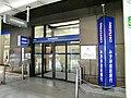 Mizuho Trust & Banking Co.,Ltd. Kyoto branch.JPG