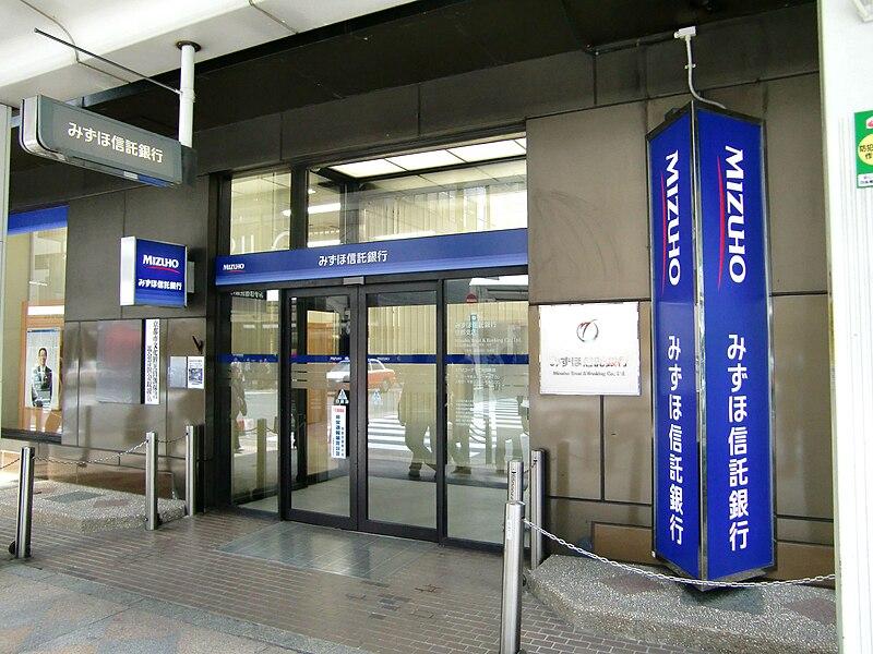 Mizuho là một trong 3 tập đoàn tài chính lớn của Nhật Bản, có mạng lưới khách hàng phủ hầu hết các doanh nghiệp. Ảnh minh hoạ. Nguồn: Internet