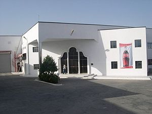 Economy of Somalia - The Coca-Cola bottling plant in Mogadishu