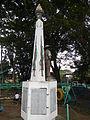 MoisesEscuetaParkTiaong,Quezonjf1399 07.JPG