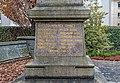 Monument aux morts cimetière de Bonnevoie 03.jpg