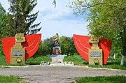Monument fellow-villagers dying for their country (1), Shestakove, Vovchansk Raion.jpg