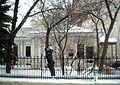 Moscow, Voznesensky lane 6, by shakko.jpg