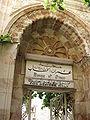Mosque of Omar IMG 0474.jpg