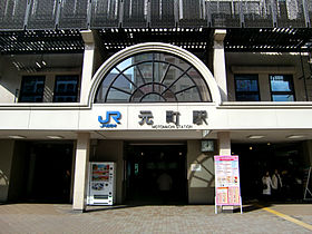 Image illustrative de l'article Gare de Motomachi (Hyōgo)