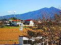 Mount Tsukuba.JPG