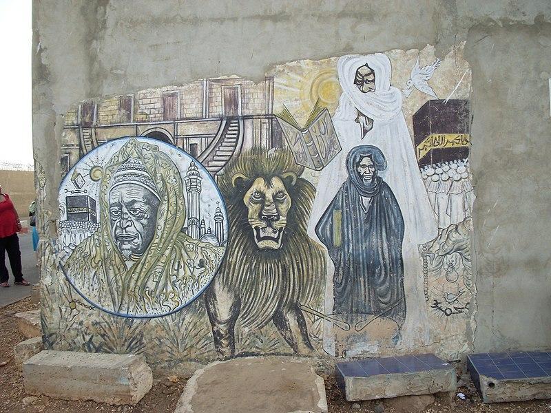http://upload.wikimedia.org/wikipedia/commons/thumb/6/61/Mouride_Mural_DSCN1065.jpg/800px-Mouride_Mural_DSCN1065.jpg