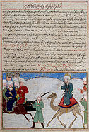 Muhammad-Majmac-al-tawarikh-2