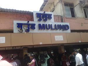 Mulund railway station - Image: Mulund Station