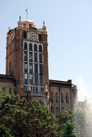 Tabriz - Tabriz Municipality Palace, built on 1934