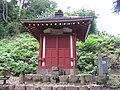 Murouji 6ban.jpg