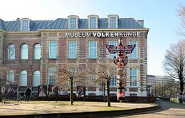 Museum Volkenkunde (National Museum of Ethnology) in Leiden 1.jpg