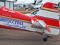 N384RA Sukhoi Su-26M (6485898641).jpg
