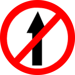 English: NO ENTRY sign