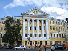 National University Of Kyivmohyla Academy  Wikipedia. April Zodiac Signs Of Stroke. Cba Signs Of Stroke. Berlin Signs. Minions Signs Of Stroke. Night Signs Of Stroke. Road Uk Signs. Compulsive Disorder Signs. Office Desk Signs