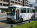 Nagasaki Bus 23.JPG