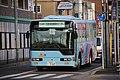 Nagoya City School Bus 20171120.jpg