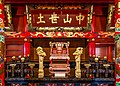 Naha Okinawa Japan Shuri-Castle-05a.jpg