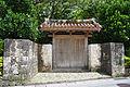 Naha Shikinaen22n4272.jpg