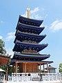 Nakayama-dera Five-storied Pagoda 201708.jpg