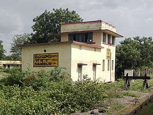 Namburu Railway station south cabin.jpg