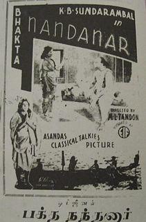<i>Bhakta Nandanar</i> 1935 film by Maniklal Dandan