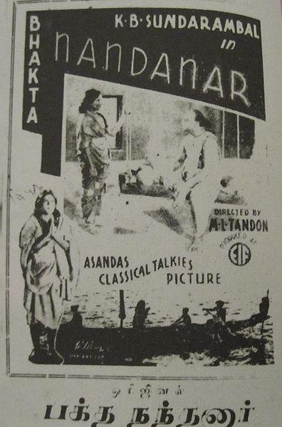 Kalidas tamil movie 1931 online dating 3
