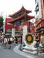 Nankinmachi - panoramio (17).jpg