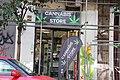 Naples, Italy, Cannabis Store (48486008397).jpg