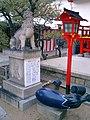 Nasu no koshikake(Sumatsunashiki-Tenmangu).JPG