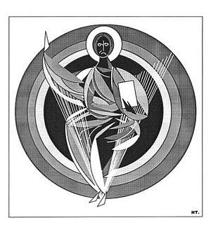 Natalia Toreeva - Natalia Toreeva, Pantocrator, computer graphics, 1992.