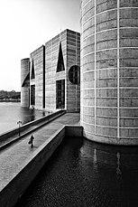 National Assembly of Bangladesh (6410656139).jpg