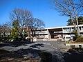 National Center for Teachers' Development, Japan.jpg