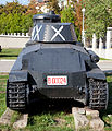 National Museum of Military History, Bulgaria, Sofia 2012 PD 092.jpg