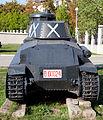 National Museum of Military History, Bulgaria, Sofia 2012 PD 092.jpg