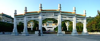 National Palace Museum - Paifang of the Northern Branch of National Palace Museum.